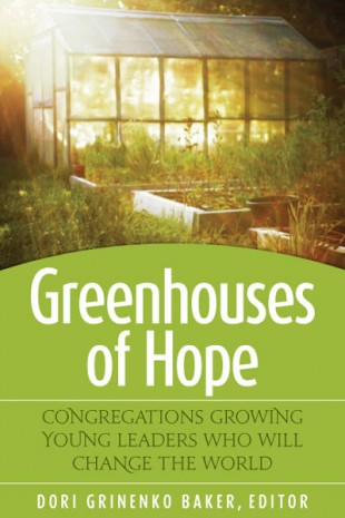 Alban Press' Greenhouses of Hope